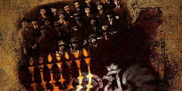 Polish Jewish Historians before the Holocaust