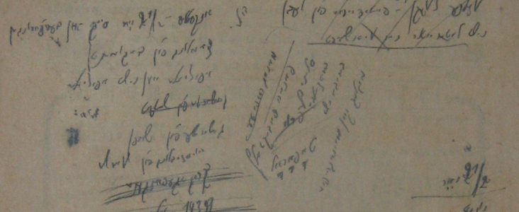 Who Will Edit Our History, or Challenges of Editing Holocaust Sources.  The Case of Emanuel Ringelblum's Ghetto Notes