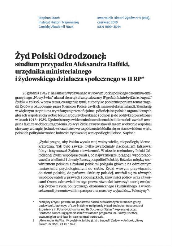 Żyd Polski Odrodzonej: Studium przypadku Aleksandra Hafftki, urzędnika ministerialnego i żydowskiego działacza społecznego w II RP